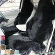 ムートンラグ専門店の品質長毛ムートンフリース1.5匹物ファーストレーベル約60cm×125cmAUSKINふわふわ洗えるムートンラグ《ギフト対応OK》