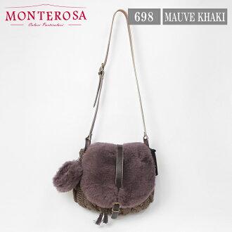 """Rosa muku NATURAL Shearling bag shoulder bag No.698 move Kirk """"gift for OK."""