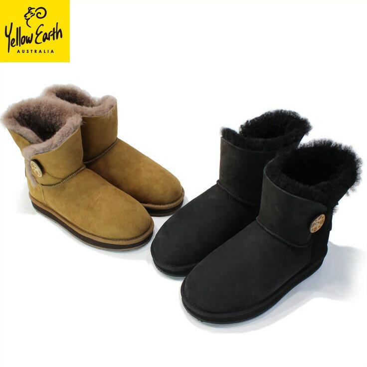 Yellow Earth(イエローアース) ムートンブーツ Button Low Boot 送料無料 オーストラリア産シープ 本革 レディース ブラック BLACK マッシュルーム MUSHROOM [22.5cm〜24.5cm]Australian Sheepskin Ugg Boots【HL_NEW_18】