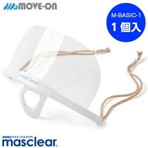 M-BASIC-1商品画像