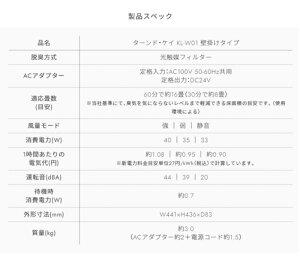 5pcs_contents