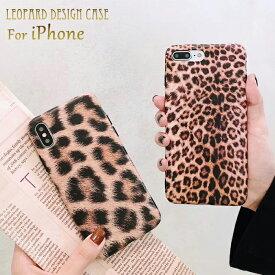 【送料無料】ヒョウ柄 ソフトケース iPhoneケース iPhone xr iPhone XS iPhoneX iPhone8 動物 iPhone7 tpu 秋冬 かわいい おしゃれ 可愛い アイフォンxr アイフォンxs アイフォン8 アイフォンx iPhonexs max レオパード柄 韓国 海外 豹柄 シリコン アニマル柄 スマホケース