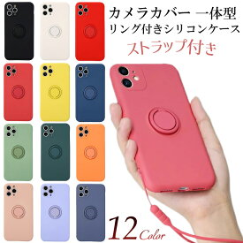 iPhone リング付き シリコンケース iPhone12 mini ケース iPhone12 ケース iPhone 12 pro カバー リング付き iPhone se ケース 第2世代 SE2 シリコン iphone11 ケース かわいい iphone11pro アイフォン12 iPhone8 ケース 韓国 おしゃれ iPhone7ケース スマホケース