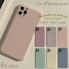 可愛いスマイル 背面ガラス iPhoneケース iPhoneXS ケース iPhoneX iPhone8 iPhone7 ケース スマイル かわいい おしゃれ アイフォンx アイフォン8 アイフォン7 海外 韓国 ソフトケース tpu 背面 ガラス iPhoneカバー iPhone6 iPhone6s シリコン 光沢 強化ガラス スマホケース