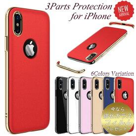 73b4f2af47 全6色 3パーツ メッキ加工 iPhoneケース iPhoneX iPhone8 おしゃれ iPhone7 iPhone8Plus/7Plus  アイフォンX アイフォン8 アイフォン8プラス カバー 軽量 薄型 ハード ...