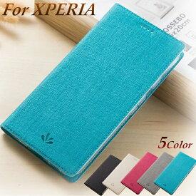 キャンバス Xperia 1 III Xperia 10 III Xperia 5 II ケース 手帳型 Xperia ace II so-41b スマホケース Xperia 10 II ケース 手帳 Xperia 1 II カバー Xperia5II 手帳型ケース おしゃれ XZ3 エクスペリア1III Xperia1 ベルトなし 薄い 大人女子 手帳ケース 携帯ケース 薄型