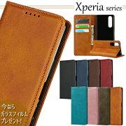 キャンバス風XPERIA手帳型ケース