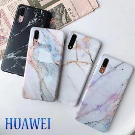 大理石 Huawei P30 Pro Huawei P30 Huawei P30 lite ケース Huawei mate 20 pro ケース Huawei P20 Pro ケース Huawei P20 スマホケース かわいい Huawei mate20 おしゃれ p30lite カバー TPU ソフトケース ファーウェイ P30 lite スマホカバー 大人 シンプル 韓国 マーブル