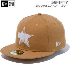 帽子 キャップ cap メンズ レディース ニューエラ NEW ERA 59FIFTY カリフォルニアベアー California Bear ウィート (あす楽)