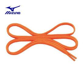 シューズ 靴ひも ミズノ MIZUNO シューレース(平型) オレンジ シューズ 靴紐 くつひも トレーニング ランニング サッカー ベースボール メール便