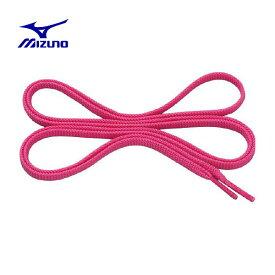 シューズ 靴ひも ミズノ MIZUNO シューレース(平型) ピンク シューズ 靴紐 くつひも トレーニング ランニング サッカー ベースボール メール便