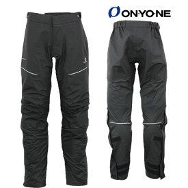 オンヨネ レインジャケット コンバットパンツ(HG) ONYONE COMBAT PANTS(HG) 雨具 レイン キャンプ アウトドア