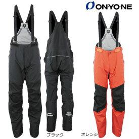 オンヨネ レインジャケット ディガーパンツ ONYONE DIGGER PANTS 雨具 レイン キャンプ アウトドア あす楽