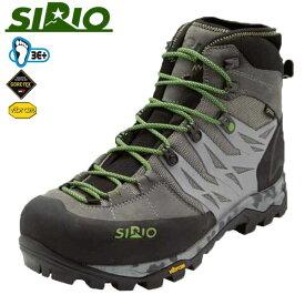 【お得!4%OFFクーポン11/26 9:59まで】/シリオ 登山靴 SIRIO PF46-3 トレッキングシューズ 登山靴 3E+ あす楽