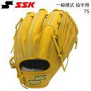 野球硬式グローブ一般用投手ピッチャー用エスエスケイSSKプロブレインターメリックタンサイズ7S