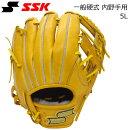 野球硬式グローブ一般用内野手右投げ用エスエスケイSSKプロブレインターメリックタンサイズ5L