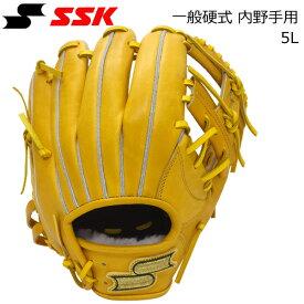 野球 硬式グローブ 一般用 内野手 右投げ用 エスエスケイ SSK プロブレイン ターメリックタン サイズ5L ss-bb50 【50BB】