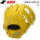 野球硬式グローブ一般用内野手右投げ用エスエスケイSSKプロブレインライトタンサイズ5L