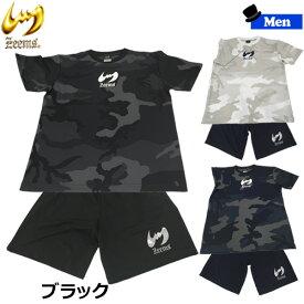 野球 ウェア トレーニング 上下セット メンズ 一般用 ジームス zeems 迷彩スポーツTシャツ&パンツ あす楽