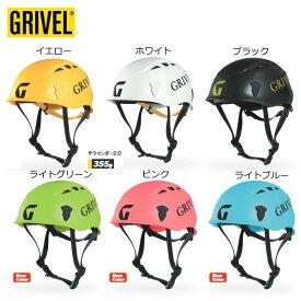 【ストアポイントアップデー】/グリベル サラマンダ—2.0 GRIVEL ヘルメット 登山用品