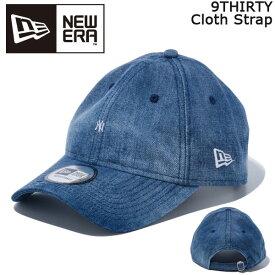 帽子 キャップ cap メンズ レディース ニューエラ NEW ERA 9THIRTY Cloth Strap ニューヨーク・ヤンキース マイクロロゴ デニム あす楽