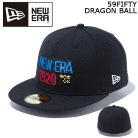 帽子 キャップ cap メンズ レディース ニューエラ NEW ERA 59FIFTY ドラゴンボール DRAGONBALL ブラック あす楽
