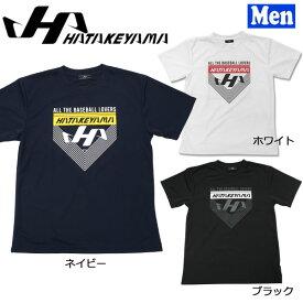 野球 ウェア ベースボールTシャツ メンズ 半袖 ハタケヤマ HATAKEYAMA 限定ドライTシャツ