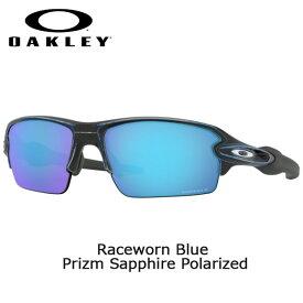 オークリー サングラス 偏光 アジアンフィット フラック OAKLEY FLAK 2.0 (A) Raceworn Blue Prizm Sapphire Polarized oky-sun あす楽