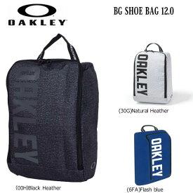 ゴルフ スポーツ シューズバッグ シューズケース オークリー OAKLEY BG SHOE BAG 12.0 24×34×14cm あす楽
