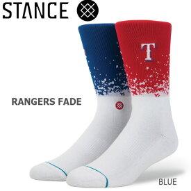 【BUY2GET1キャンペーン開催中】/ 野球メジャーリーグ コラボ メンズ ソックス スタンス STANCE RANGERS FADE 靴下 ベースボール スポーツ オシャレ stc-fair