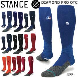 【BUY2GET1キャンペーン開催中】/ 野球 メンズ ソックス スタンス STANCE DIAMOND PRO OTC 靴下 ベースボール スポーツ オシャレ stc-fair