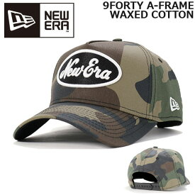 帽子 キャップ cap メンズ レディース ニューエラ NEW ERA 9FORTY A-Frame ワックスコットン ウッドランドカモ あす楽
