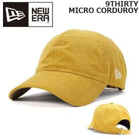 帽子 キャップ cap メンズ レディース ニューエラ NEW ERA 9THIRTY Cloth Strap マイクロコーデュロイ ハニーゴールド あす楽