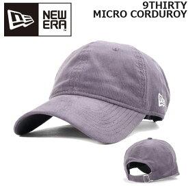 帽子 キャップ cap メンズ レディース ニューエラ NEW ERA 9THIRTY Cloth Strap マイクロコーデュロイ チャコール あす楽