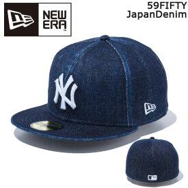帽子 キャップ cap メンズ レディース ニューエラ NEW ERA 59FIFTY JapanDenim ニューヨーク・ヤンキース ジャパンデニム ウォッシュド あす楽