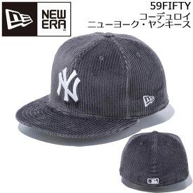 帽子 キャップ cap メンズ レディース ニューエラ NEW ERA 59FIFTY ニューヨーク・ヤンキース コーデュロイ グレー あす楽