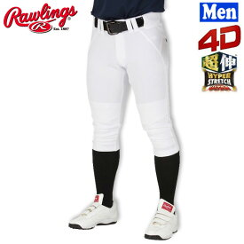 野球 ユニフォームパンツ ショートフィットパンツ 一般メンズ 練習用 ローリングス Rawlings 4Dウルトラハイパーストレッチパンツマークなし ショートフィット ホワイト
