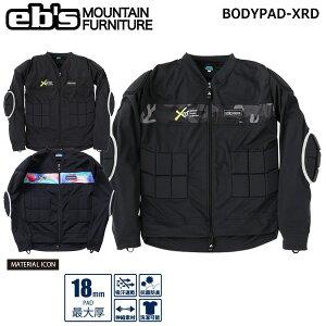 スノーボード プロテクター 防具 20-21 EBS エビス BODYPAD-XRD ボディパッドエックスアールディー 最強 ジャケット XRD