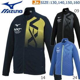 スポーツウェア クロスティック ジュニア ミズノ MIZUNO JR NXTウォームアップジャケット トレーニングウェア
