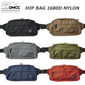 おしゃれ トラベル 通勤通学 バッグ OMCC オーエムシーシー HIP BAG - 1680D NYLON ヒップバッグ ウエストバッグ ボディバッグ 大型