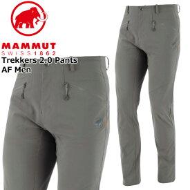 【ポイントアップデー】/マムート トレッカーズ2.0パンツ アジアンフィット カラー:0051/titanium MAMMUT Trekkers 2.0 Pants AF Men titanium
