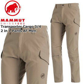 マムート トランスポーター カーゴ パンツ カラー:7459 MAMMUT Transporter Cargo 3/4 2 in 1 Pants AF Men