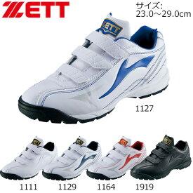 トレーニングシューズ 野球 ZETT ゼット ラフィエットDX2 ソフトボール ベロクロ BSR8206