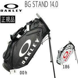 オークリー ゴルフ キャディーバッグ OAKLEY BG STAND 14.0 キャディーバック oky-glf