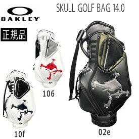 ゴルフ キャディーバッグ オークリー OAKLEY SKULL GOLF BAG 14.0 キャディーバック