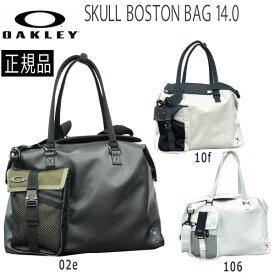 ゴルフ ボストンバッグ オークリー OAKLEY SKULL BOSTON BAG 14.0 約30L ボストンバック あす楽