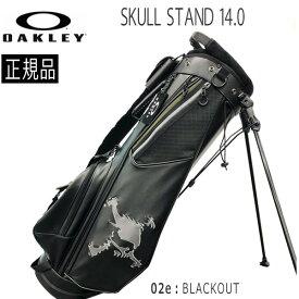 オークリー ゴルフ キャディーバッグ OAKLEY SKULL STAND 14.0 キャディーバック oky-glf