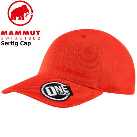 マムート セルティグキャップ カラー:3606/poinciana MAMMUT Sertig Cap poinciana MAMMUT_2020SS