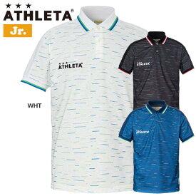 アスレタ ジュニア ポロシャツ ATHLETA 子供用 ポロシャツ 移動着 普段着 サッカー フットサル ウェア 子ども用 ath-20ss メール便配送