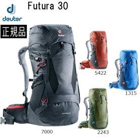 ドイター DEUTER フューチュラ 30  バックパック ザック 登山 アウトドア